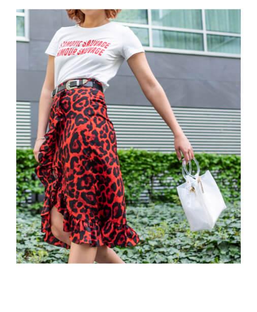 achat jupe imprime leopard